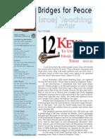 12 Keys To Understanding Israel In the Bible  Part 2