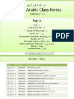 Madina Arabic