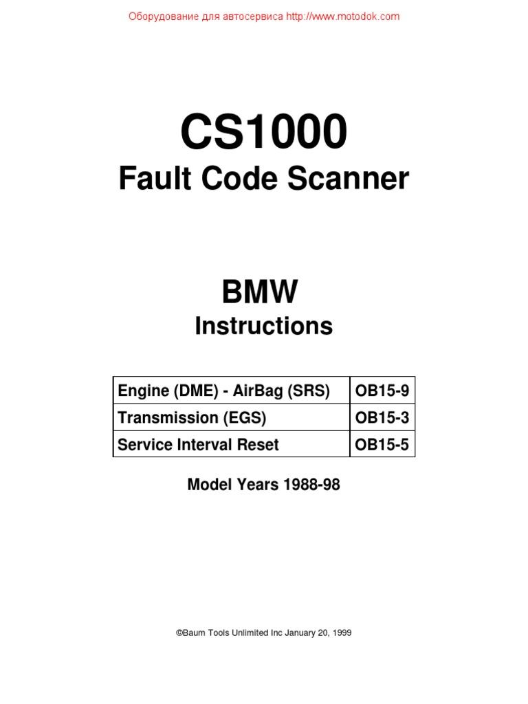 Bmw Dme Dde Diagnostic Fault Codes Cs1000 Manual | Fuel