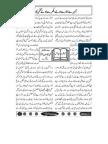 Monthly Nawa e Manzil Feb 2013