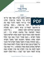 Pekudei.pdf