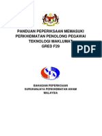Format Contoh Soalan Peperiksaan f29 Penolong Pegawai Teknologi Maklumat f29