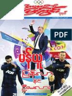 SportsView(Vol 3, No 10)+