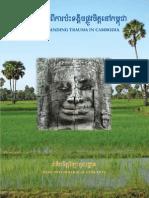 Understanding Trauma in Cambodia
