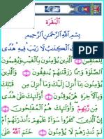 002 Al Baqarah