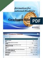 Orientation for International Students(2014-1)2