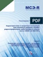 R-REC-M.1796-0-200703-S!!MSW-R