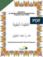 Terjemahan Matan Manzumah Al-baiquniyyah