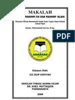 Hakim, Mahkum Fih, Dan Mahkum Alaih