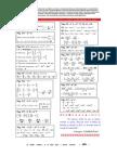 19 Fichas de Repaso Del Tema 5, Con Soluciones. (p. 400 a 450)