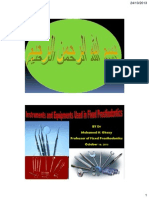 Dr Ghazy 2013_2014 Instruments and Equipments 3rd and 4th Lectures