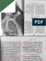 Khulain Mery Naseeb by Maha Malik Urdu Novels Center (Urdunovels12.Blogspot.com)