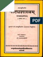 Bharat Muni's Natya Shastra III - Paras Nath Dwivedi