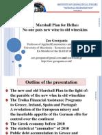 """Παρουσίαση Ζωής Γεωργαντά: """"Ένα σχέδιο Μάρσαλ για την Ελλάδα"""