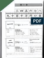 Kanji Look and Learn1