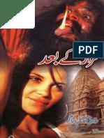 Faraar Ka Baad by Tariq Ismail Sagar