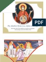 Akathyst Hymn in Byzantine Icons