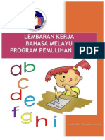 Bahasa Melayu Lembaran Kerja Pemulihan Khas 2013-2
