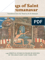 The Songs of Tayumanavar