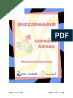 espanolarabe.pdf