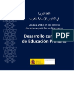 LenguaArabePrimaria.pdf