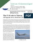 tc133-int
