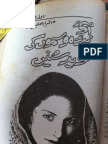 Aao Naye Mausamon Ki Naveed by Iqra Sagheer Ahmed Urdu Novels Center (Urdunovels12.Blogspot.com)