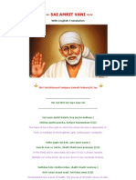 Sai Amritvani with English translation