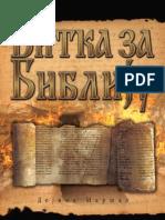 Bitka za Bibliju