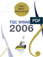 Best Practices TQC Winner 2006(1)