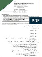 Soal Uambn Ma-2011 Bahasa Arab