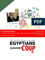 Mohammed Badee'.pdf