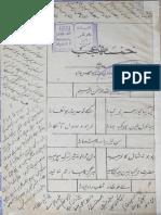Khamsai Ajab