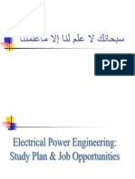 Electrical Power Engineering Seminar