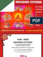 Navagrah Strotras