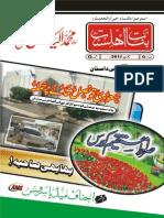 Banat-e-Ahlesunnat (18) June 2011