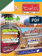 Banat-e-Ahlesunnat (19) July 2011
