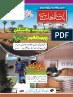 Banat-e-Ahlesunnat (23) November 2011