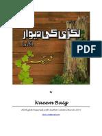 Lakdi Ki Deewar (Urdu Afsana )