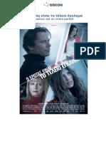 l'Amour Est Un Crime Parfait Press Release