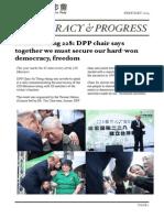 DPP Newsletter February2014