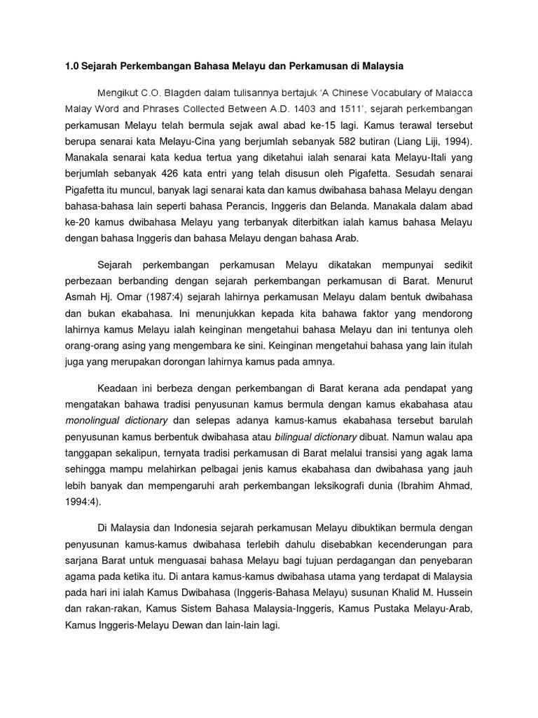 Esaimen Sejarah Bahasa Melayu Dan Perkamusan
