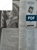 Novels By Faiza Iftikhar Pdf