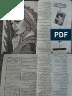 Novels By Faiza Iftikhar Pdf