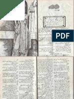 Chalo Aao Qasam Toorain Iqrar Karain by Hina Malik Urdu Novels Center (Urdunovels12.Blogspot.com)
