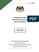 Borang Penarafan Kendiri Bilik Sains Sekolah Rendah 1.12