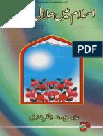 Islam Main Halal O Haraam by Allama Yousef Alqarzawi