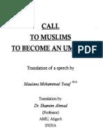 CallToMuslimsToBecomeAnUmmah-MaulanaMuhammadYusufKandolviRA