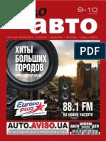 Aviso-auto (DN) - 10 /286/