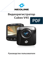 Cubex V45 manual.pdf